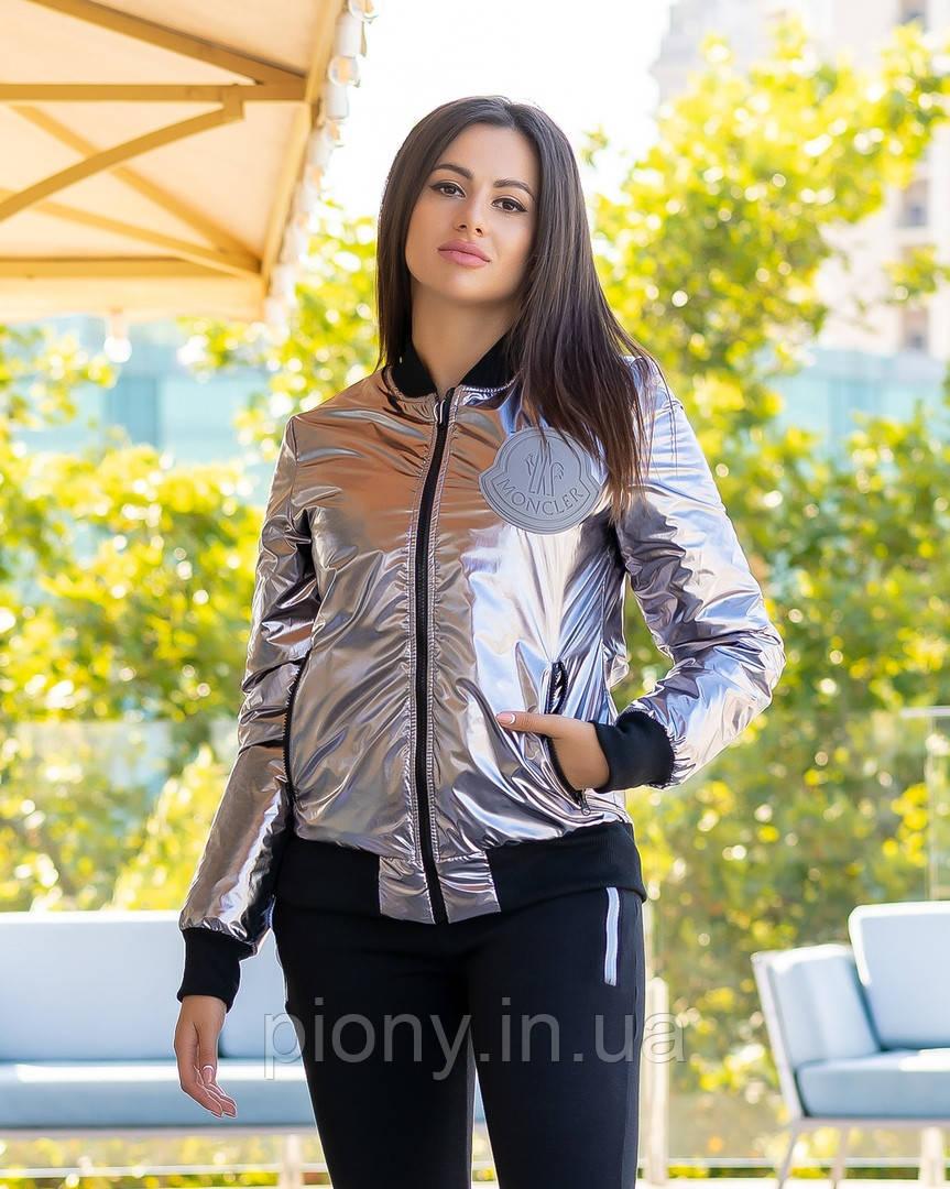 Женская Стильная Куртка с шевроном