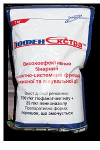 Тиофен - екстра 1 кг