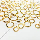 Металлическое кольцо соединительное разъемное один виток 1г для рукоделия цвет золото 4мм, фото 2
