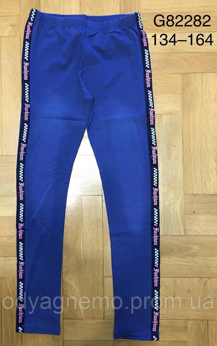 Лосины с имитацией джинсы для девочек Grace оптом, 134-164 рр. Артикул: G82282