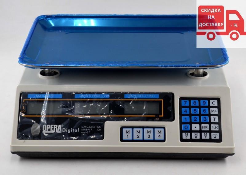 Рыночные электронные торговые весы Opera YZ-218 (50 кг)