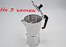 Гейзерная кофеварка WimpeX WX 3035 (на 3 чашек), фото 2