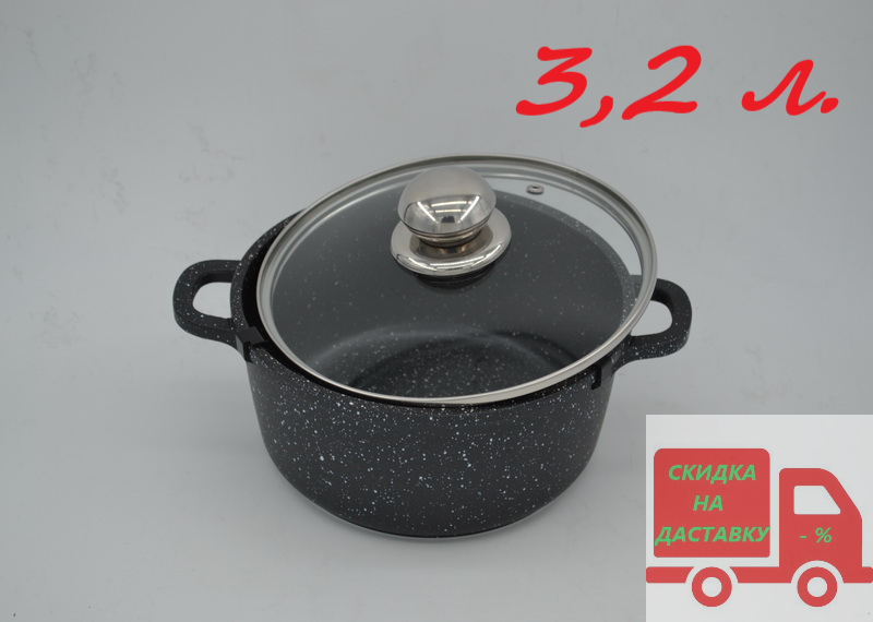 Кастрюля Benson BN-306 (3,2 л)