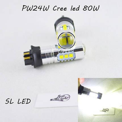 Led лампа в габарит, ДХО SLP LED, цоколь PW24W 16 Cree led, 9-30 В. Белый, Canbus, фото 2