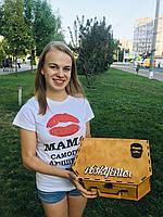 Подарочная деревянная коробка для подарка