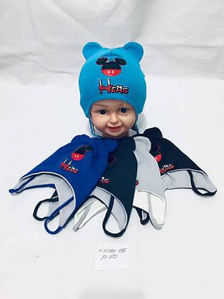 Детска шапка оптом для мальчика, флис, 50 р., фото 2