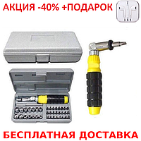Набор инструмента AIWA PT/DR-18 41-Piece bit and Socket Set + наушники iPhone 3.5
