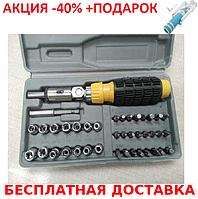 Набор инструмента AIWA PT/DR-18 41-Piece bit and Socket Set + монопод для селфи