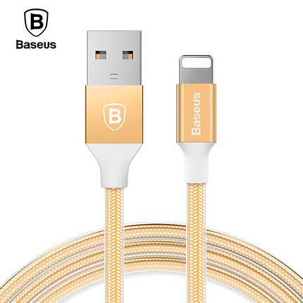 Кабель Lightning Baseus Yashine серии для зарядки и передачи данных iPhone/iPad/iPod (1м), фото 2