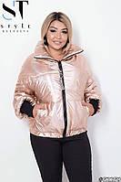 Женская Стильная Куртка БАТАЛ, фото 1