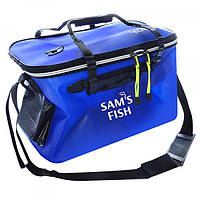 Сумка рыбацкая (чехол, ведро мягкое, ящик для рыбалки) для хранения рыбы и прикормки EVA 45 см (SF23835)