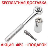 Универсальный торцевой ключ 1 Second Socket Wrench