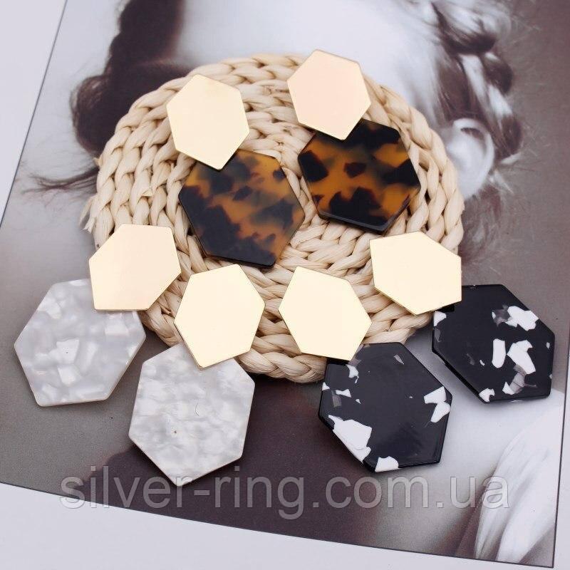 Модные геометрические серьги разных цветов