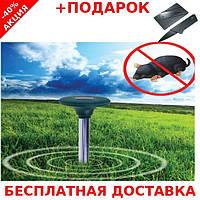 Ультразвуковой отпугиватель кротов грызунов на солнечной батарее Solar Rodent Repeller ST-23 + нож визитка