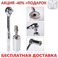 Универсальный торцевой ключ 1 Second Socket Wrench + наушники iPhone 3.5