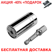 Универсальный торцевой ключ  Magic Socket Wrench  + нож- визитка