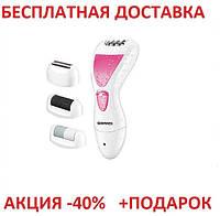 Эпилятор Gemei GM 7006 4в1 BLISTER Пемза роликовая Бритва пилка для ног Пилинг