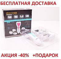 Эпилятор Gemei GM 7006 4в1 Пемза роликовая CARDBOARD  Бритва пилка для ног Пилинг