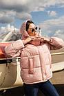 Куртка женская со съемными рукавами на зиму сезон 2020 - (модель кт-677), фото 4
