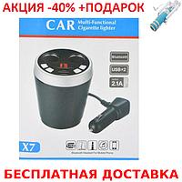 Автомобильный FM - модулятор (ТРАНСМИТТЕР) в виде чашки с Bluetooth microSD USB Original size++Монопод