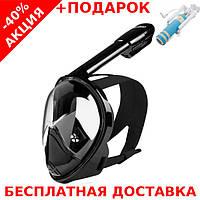 Маска для дайвинга плавания Tribord Easybreath Black snorkeling mask + монопод для селфи