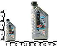 "Жидкость тормозная DOT-4 ""Океан"" бутылка 1л. 4,8200466706e+012"