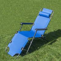 Кресло-шезлонг 178*60*80см MH-3069