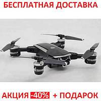 Квадрокоптер S161 c WiFi камерой дрон беспилотник Original size quadrocopter