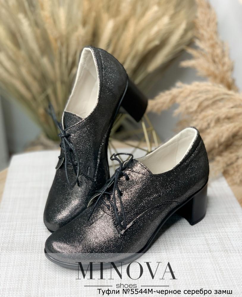 Туфли-ботильоны из натуральной кожи (размеры 36-41)