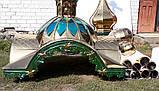 Каплиця 1.35х1.35м в розібраному стані і куполи з кулями і хрестами, фото 5