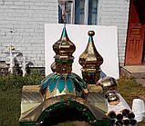 Каплиця 1.35х1.35м в розібраному стані і куполи з кулями і хрестами, фото 4