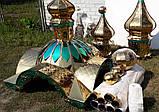 Каплиця 1.35х1.35м в розібраному стані і куполи з кулями і хрестами, фото 3