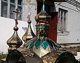 Каплиця 1.35х1.35м в розібраному стані і куполи з кулями і хрестами, фото 6