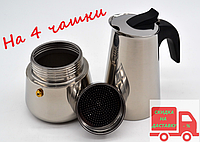 Гейзерная кофеварка WimpeX WX 4040 (на 4 чашки), фото 1