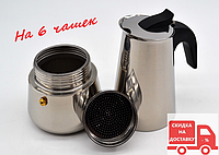Гейзерная кофеварка WimpeX WX 6040 (на 6 чашек), фото 1