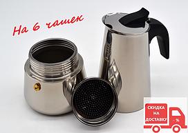 Гейзерная кофеварка WimpeX WX 6040 (на 6 чашек)