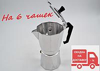 Гейзерная кофеварка WimpeX WX 6035 (на 6 чашек), фото 1