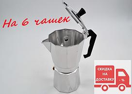 Гейзерная кофеварка WimpeX WX 6035 (на 6 чашек)