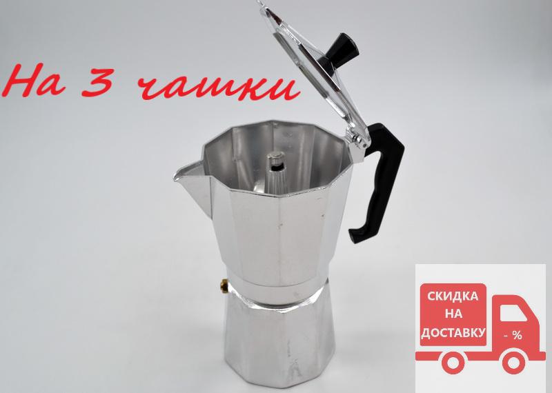 Гейзерная кофеварка WimpeX WX 3035 (на 3 чашек)