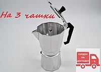 Гейзерная кофеварка WimpeX WX 3035 (на 3 чашек), фото 1