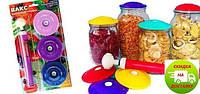 Вакуумные крышки для консервации и долгого хранения продуктов | В наборе 9 крышек