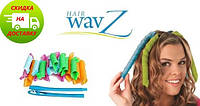 Волшебные бигуди Hair Wavs круглые длинные 50 см и 35 см по 9 штук, фото 1