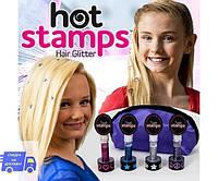 Набор Hot stamps для волос | Наклейки и штампы с узорами на волосы, фото 1