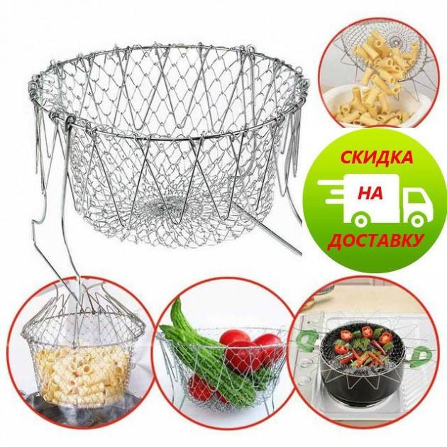 Складная решетка-дуршлаг Magic Kitchen Chef Basket