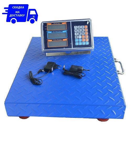 Товарные весы беспроводные WI-FI 200 кг.| Рыночные | Площадка 35*45см