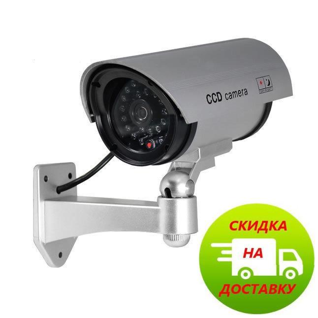 Видеокамера муляж | камера обманка | поворотная DUMMY IR CAMERA
