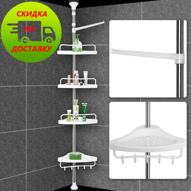 Угловая полка для ванной комнаты Aidesen ADS-188 Multi Corner Shelf.