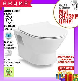 Унитаз подвесной безободковый с сиденьем soft-close Volle Fiesta Rim 13-77-034
