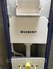 Инсталляция для подвесного унитаз Geberit Геберит 458.126.00.1 4 в 1 комплект с белой клавишей, фото 3