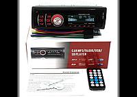 """Автомагнитола Pioneer 1 DIN MP3 4х канальная c экраном 3"""" USB и пультом ДУ"""